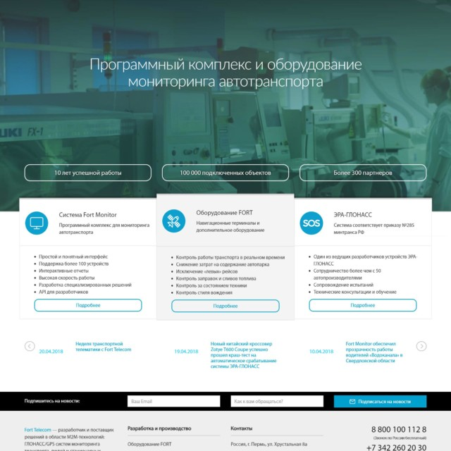 SEO-оптимизация и продвижение сайтов - скриншот сайта