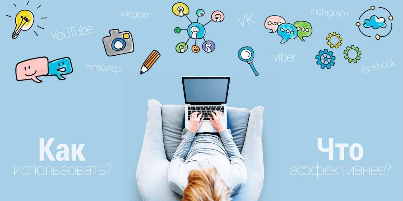 5 инструментов интернет-маркетинга, которые помогут молодым сайтам, стартапам и нишевому бизнесу