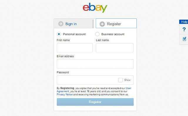 Как улучшить регистрационную форму сайта...