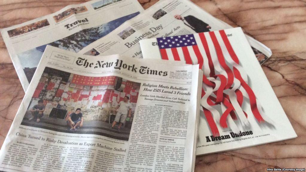 Новости на сайтах и в социальных сетях