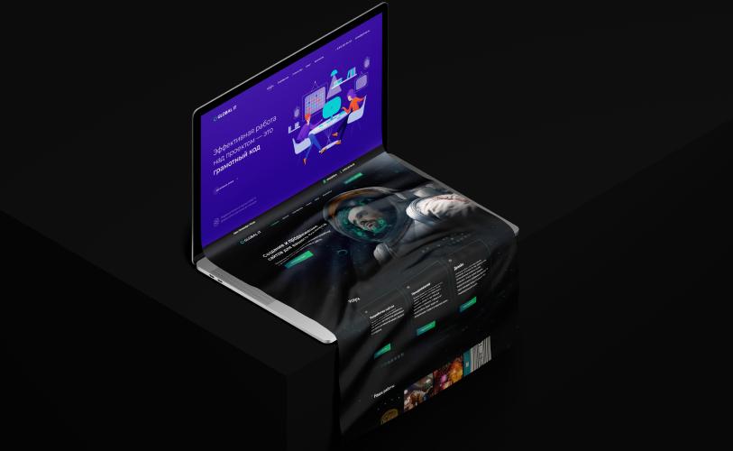 Редизайн сайта: цена, ценность, влияние на развитие сайта