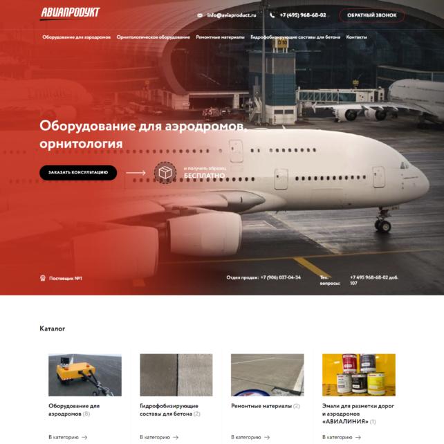 Разработка дизайна сайта - скриншот сайта