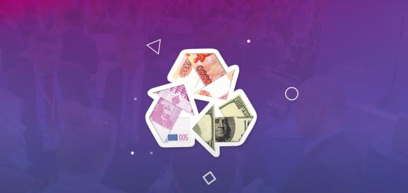 12-й Международный ПЛАС-Форум «Банковское самообслуживание, ритейл и НДО 2020»